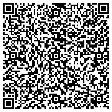 QR-код с контактной информацией организации КОЖГАЛАНТЕРЕЙНАЯ КРАСНОЯРСКАЯ ФАБРИКА, ЗАО