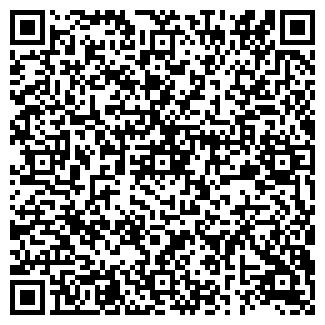 QR-код с контактной информацией организации ИОНЕССИ