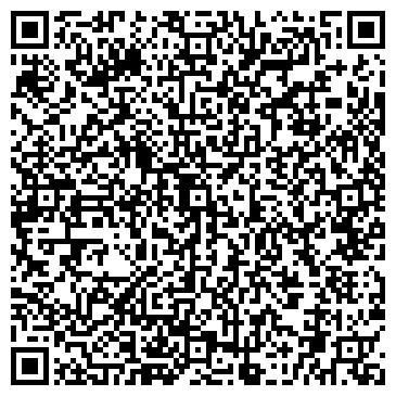 QR-код с контактной информацией организации РУССКИЙ СТИЛЬ ТОРГОВАЯ КОМПАНИЯ