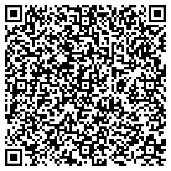 QR-код с контактной информацией организации ЭСТЕР ТОРГОВАЯ ФИРМА