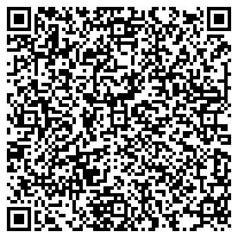 QR-код с контактной информацией организации ООО ДЗИНТАРС-М