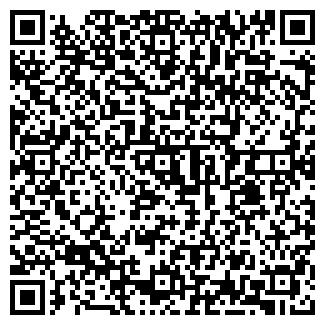 QR-код с контактной информацией организации БЛАГО ПКФ