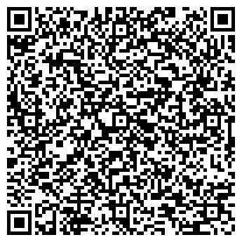 QR-код с контактной информацией организации МУХОМЕТШИН Р. З.