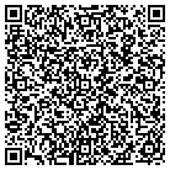 QR-код с контактной информацией организации РЕВЛОН ТОРГОВАЯ ФИРМА