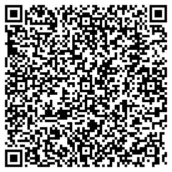 QR-код с контактной информацией организации ТОРНАДО-КОСМЕТИК