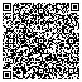 QR-код с контактной информацией организации ООО ГРАДЪ