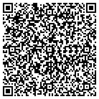 QR-код с контактной информацией организации ООО БУМАЖНИК И К