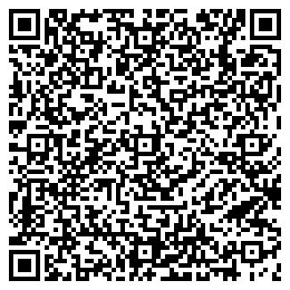 QR-код с контактной информацией организации АНГАРА АС, ООО