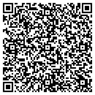 QR-код с контактной информацией организации КРАСТЕР, ООО