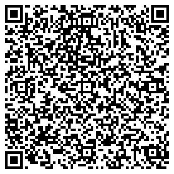 QR-код с контактной информацией организации АРКО СЕРВИС, ООО