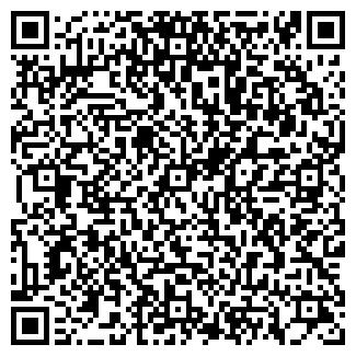 QR-код с контактной информацией организации КРАСБИЛМЕТ, ТОО