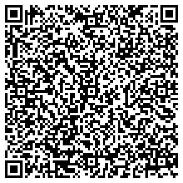 QR-код с контактной информацией организации СТАРС ПЕРЕРАБАТЫВАЮЩАЯ ФИРМА