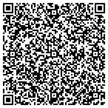 QR-код с контактной информацией организации ТЕМЕРСО-КРАСНОЯРСК, ООО