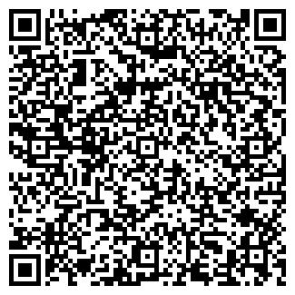 QR-код с контактной информацией организации ООО МИГ