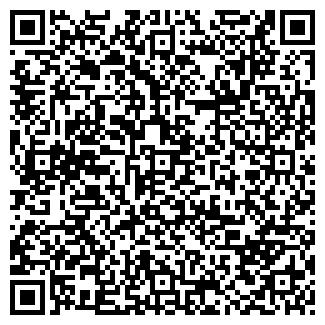 QR-код с контактной информацией организации П 4776, ООО
