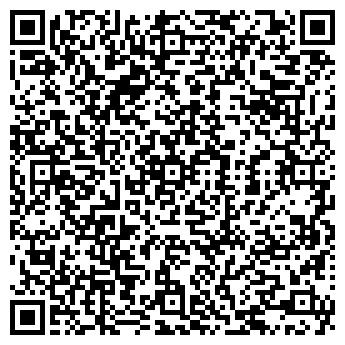 QR-код с контактной информацией организации СИБЛОМСЕРВИС