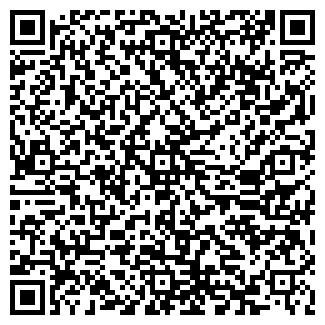 QR-код с контактной информацией организации ГЕФЕСТ-КРАМЗ, ЗАО