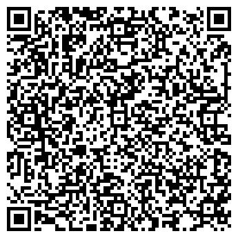 QR-код с контактной информацией организации КРАСТЕР ПФ