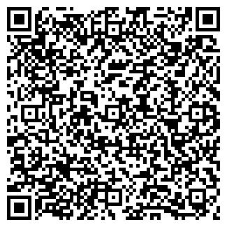 QR-код с контактной информацией организации МАГСИБМЕТ