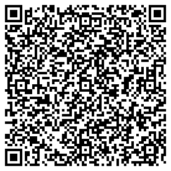 QR-код с контактной информацией организации МИГ ТОРГОВАЯ ФИРМА