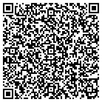 QR-код с контактной информацией организации ОЛМЕТ ТОРГОВАЯ ФИРМА