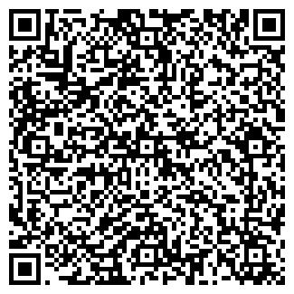 QR-код с контактной информацией организации ГП ТЕГИРМЕН-БАШЫ