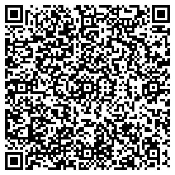 QR-код с контактной информацией организации ПОЛИГРАН ПФ