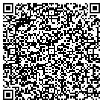 QR-код с контактной информацией организации ПРОДМЕТ ТФ