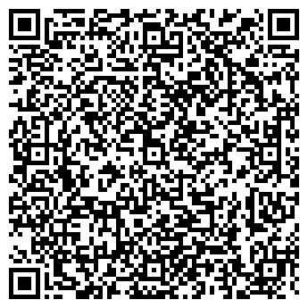 QR-код с контактной информацией организации СИБМЕТАЛЛСЕРВИС ТФ