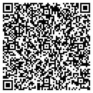 QR-код с контактной информацией организации СУВЕНИР, ТОО