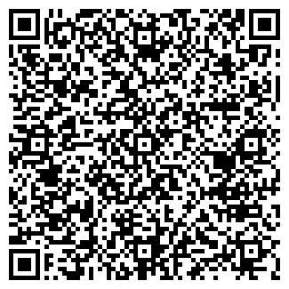 QR-код с контактной информацией организации ОАО РЕАКТИВ