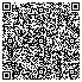 QR-код с контактной информацией организации СИБИРЬКОМПЛЕКТСЕРВИС