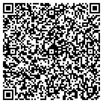 QR-код с контактной информацией организации БИОХИМЗАВОД, ОАО