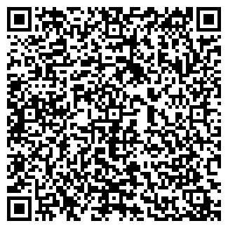 QR-код с контактной информацией организации ЗАКАЛ, ООО