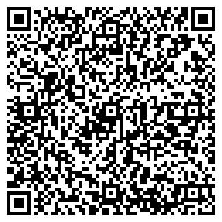 QR-код с контактной информацией организации КВАНТ, ОАО