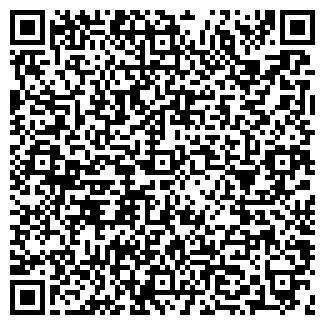 QR-код с контактной информацией организации АГУА, ООО