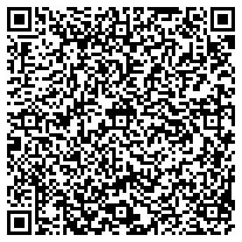 QR-код с контактной информацией организации АЛЕКСАНДР БРАУН