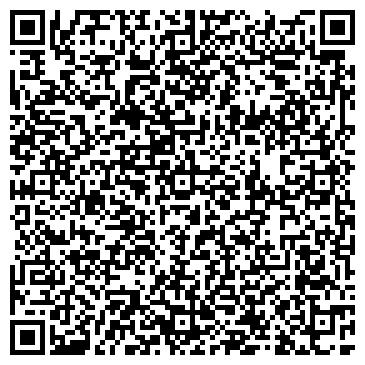 QR-код с контактной информацией организации КРАС-ЛИСТ ТОРГОВАЯ ФИРМА