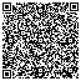 QR-код с контактной информацией организации ООО КРАС-ЛЕН