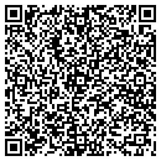 QR-код с контактной информацией организации ЛЕ-ДЮК