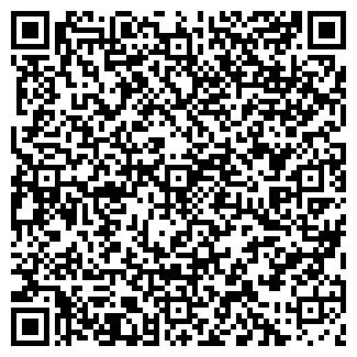 QR-код с контактной информацией организации КРАВЧУК В. И.