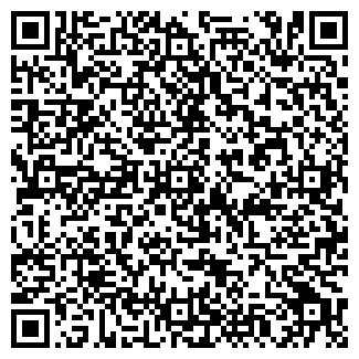 QR-код с контактной информацией организации КРАСТЕКСТИЛЬ