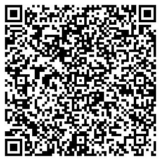 QR-код с контактной информацией организации ЛОРАНС