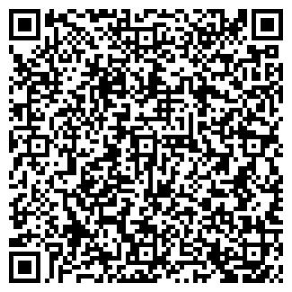 QR-код с контактной информацией организации МЕГА-ТЕКС