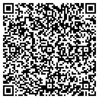 QR-код с контактной информацией организации НАПЕРСТОК