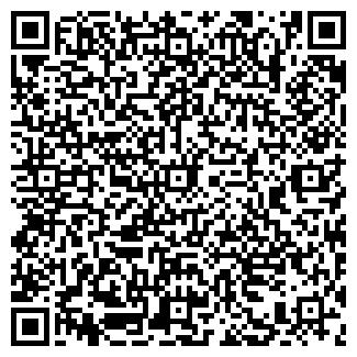 QR-код с контактной информацией организации ЩЕПИНА Н. М.