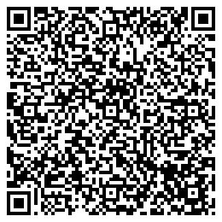 QR-код с контактной информацией организации ЗАО ОКТАН-2000