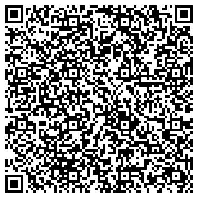 QR-код с контактной информацией организации ЦЕНТР ОБУЧЕНИЯ ВЗРОСЛЫХ БАТКЕНСКИЙ ФИЛИАЛ