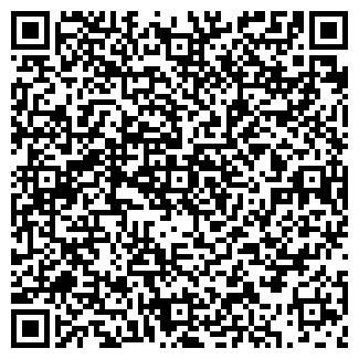QR-код с контактной информацией организации КРАСЭЛАС, ООО