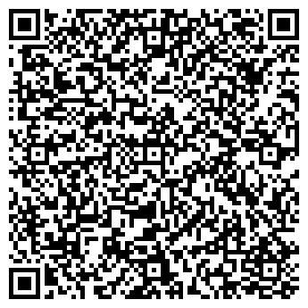 QR-код с контактной информацией организации ХАМИР ТОРГОВАЯ ФИРМА